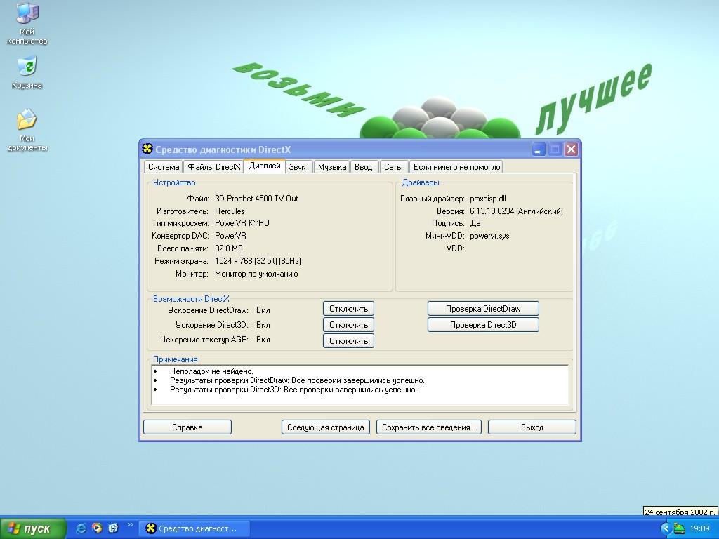 pioneer deh 790 sdk схема подключения